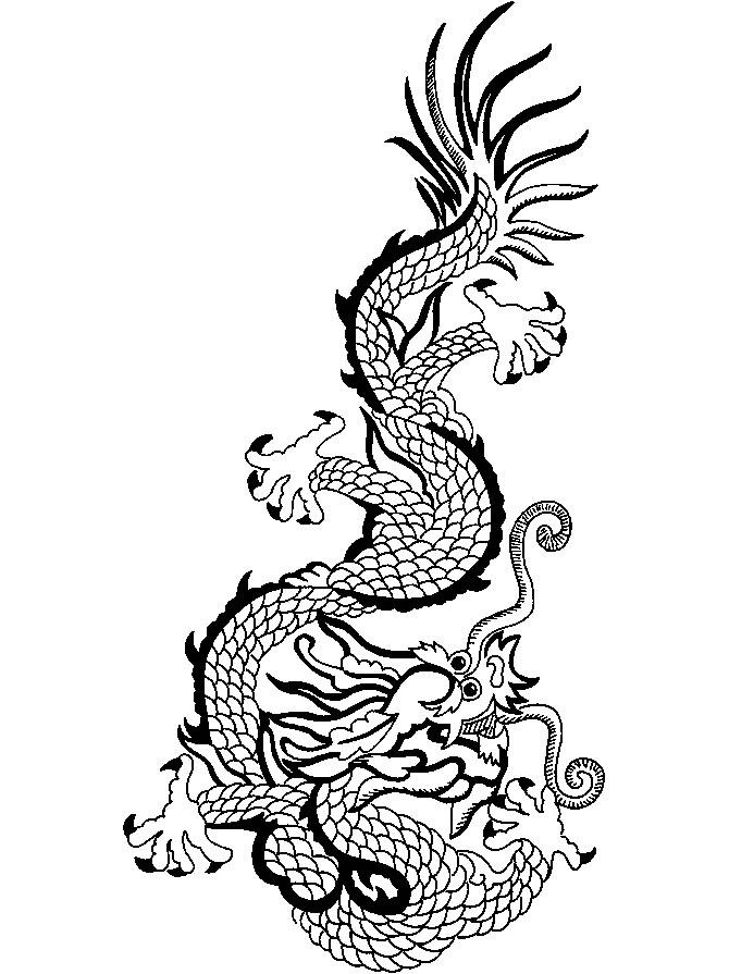 Coloriage Japon Coloriages Dragon Jeu Pour Fille