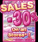 http://www.ohmydollz.com/design/encart/soldes30/affiche_soldes30_us.png
