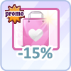 http://www.ohmydollz.com/design2012/loterie/template_lot_loterie_promomag_15.png